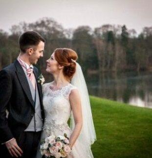 Amazing Wynyard Hall Offer - Only At Luxury Wedding Event