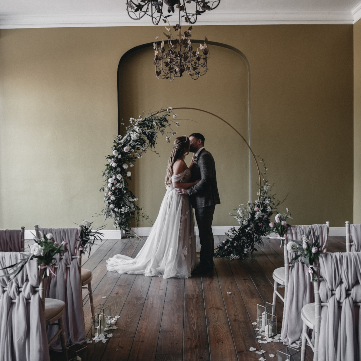A Doting Disposition at Hodsock Priory, by Eva Jane Hair